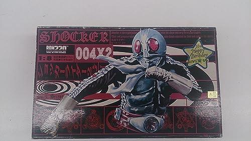 RAH220 004X2 Shocker Nr. 2 BeGrünzte Toys R Us (Japan-Import)