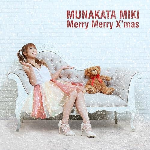 Merry Merry X'mas