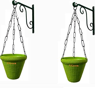 VGreen Garden Store Metal Hanger with Chain Hanging Planter, Multi Colour, Set of 2