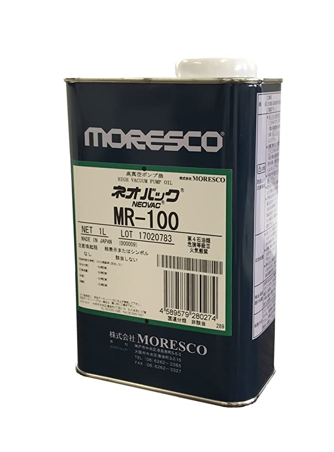 クスコしなやかな商品BBK 真空ポンプオイル 1? MR-100-1L