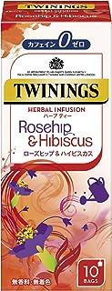 トワイニング ローズヒップ&ハイビスカスティー ティーバッグ (2.5g×10P)×4箱