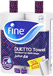 FineDuetto Sterilized Kitchen Paper Towel, 3 Ply,Pack of2Rolls