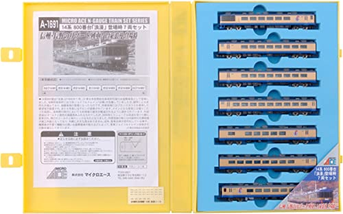 N gauge A1691 14-800 'Rohomme' at 7-voiture set by Micro Ace