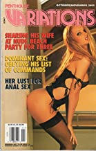 Penthouse Variations October 2003 (DOMINIQUE DANE ON COVER) -SHARING HIS WIFE AT NUDE BEACH PARTY FOR THREE)