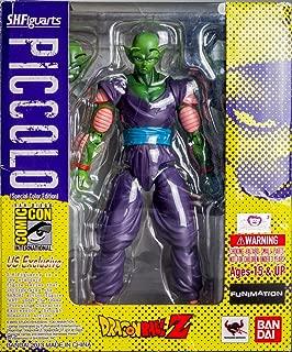 SDCC 2013 Exclusive S.H.Figuarts Piccolo