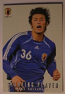 カルビー サッカーカード ST-18 巻 誠一郎