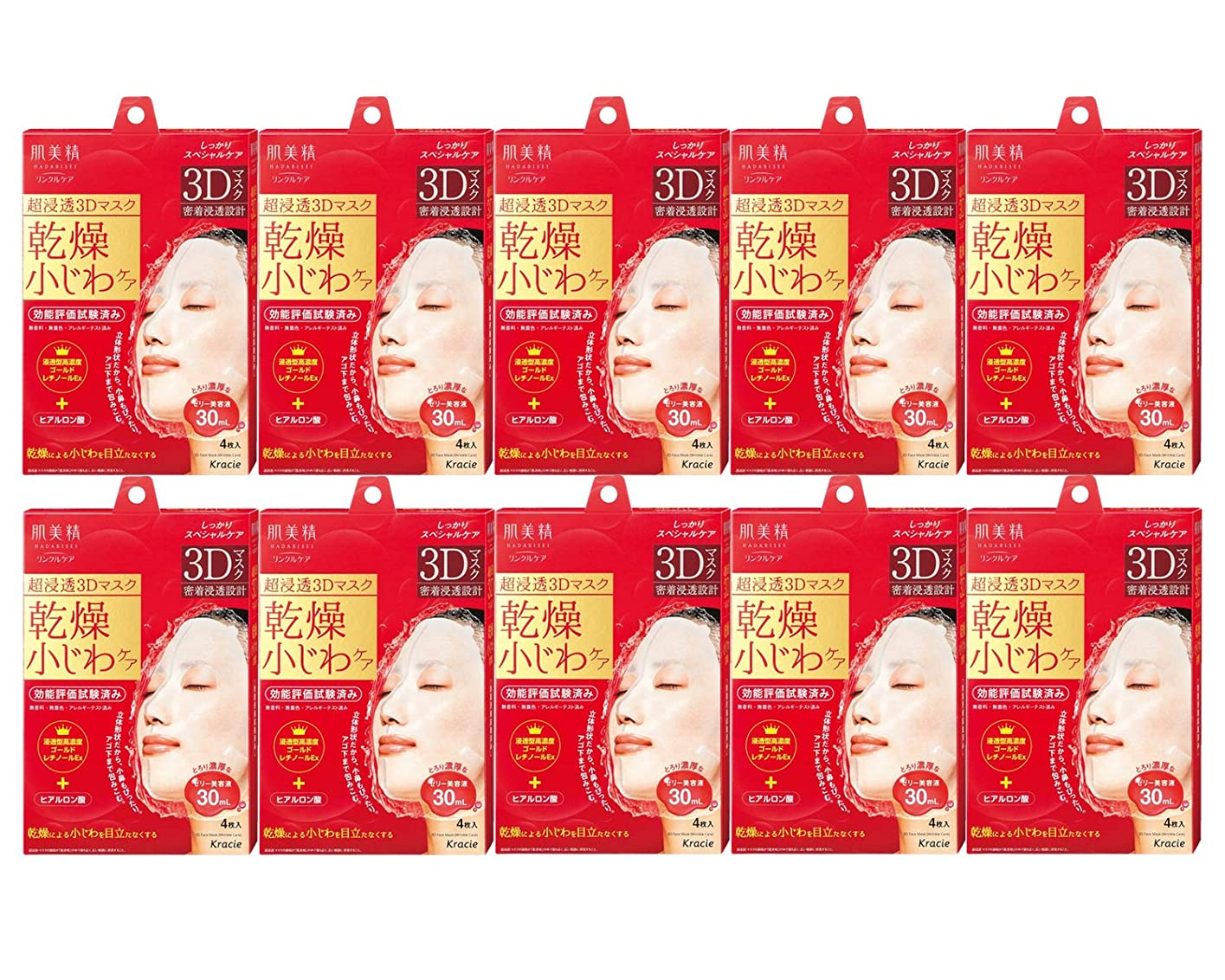 急流含む抑制【クラシエ】肌美精 リンクルケア3Dマスク 4枚入 ×10個セット