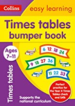 Times Tables Bumper Book Ages 7-11: Prepare for school with easy home learning (Collins Easy Learning KS2)