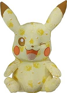 Pokemon Plush 20th Anniversary Pikachu 10