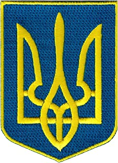 Ukraine Coat of Arms Patch Tryzub Trident Shield Embroidered Iron-On