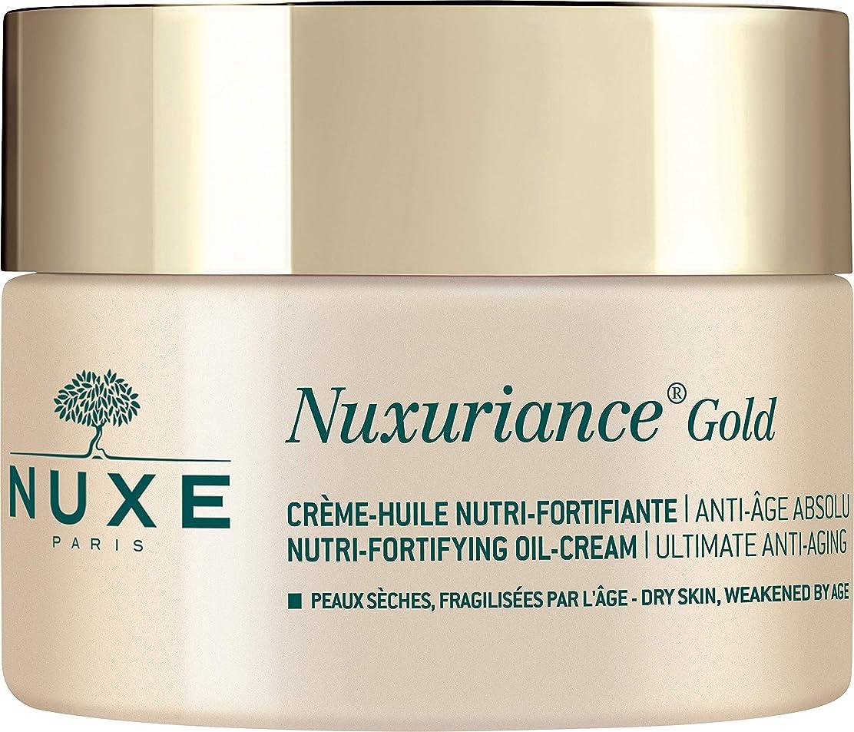 ラグ却下するレシピニュクス[NUXE] ニュクスリアンス ゴールド オイルクリーム 50ml 海外直送品