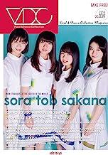 VDC Magazine 009 (Vocal & Dance Collection)