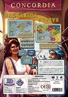 ニューゲームズオーダー コンコルディア拡張 バレアリカ・キュプロス 日本語版