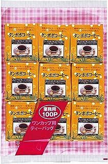 OSK業務用黒ゴマ黒豆入たんぽぽコーヒーティーパック100袋(アルミ)