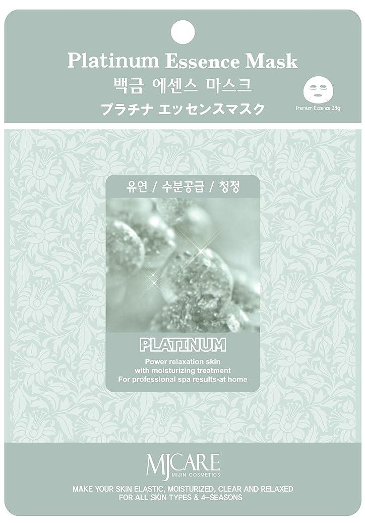 歴史家シーケンス電報MJCAREエッセンスマスク プラチナ10枚セット
