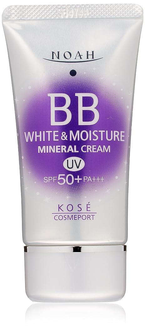 異常安定したピラミッドノア BBクリーム UV01