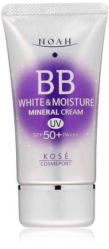 副産物行うサーカスノア BBクリーム UV01