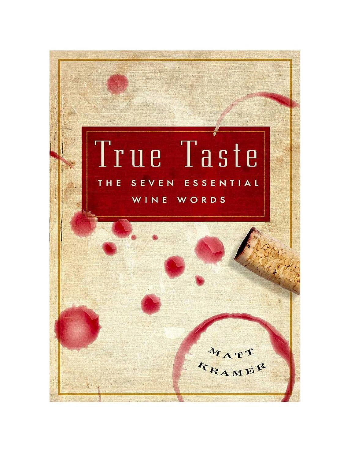ポットコーンポータルTrue Taste: The Seven Essential Wine Words (English Edition)
