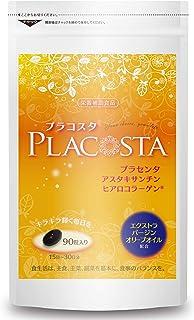 Placosta プラセンタ アスタキサンチン コラーゲン ヒアルロン酸 サプリメント 30日分 90粒