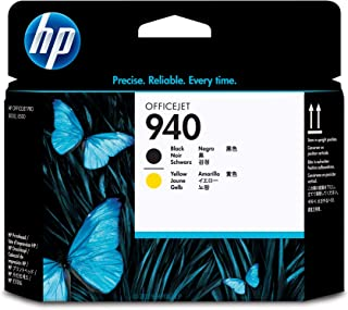 HP C4900A 940 Black and Yellow Officejet Printhead Ink Cartridge