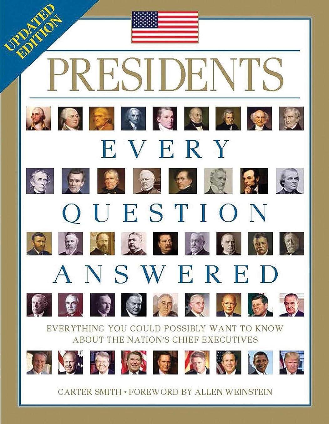 何でもディベート文芸Presidents: Every Question Answered