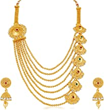 Apara Traditional Gold Plated Multistrand Ball Chain Mala Earring Jewellery Necklace Set for Women