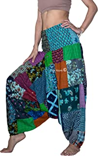 Tribe Azure 100% Cotton Casual Pants Patchwork Comfortable Baggy Yoga Hippie Boho Colorful