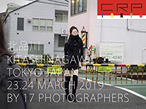 写真集 CRP TOKYO 北品川界隈 3月23日、24日 2019  KITASHINAGAWA  JAPAN  17PHOTOGRAPHERS