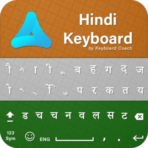 Hindi Keyboard: Indian Language
