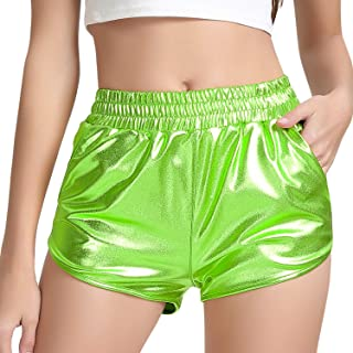 Women's Metallic Shiny Shorts Sparkly Hot Yoga Outfit