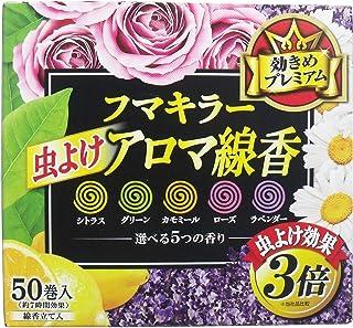【フマキラー】フマキラー 虫よけアロマ線香 5色パック 函入 50巻 ×3個セット