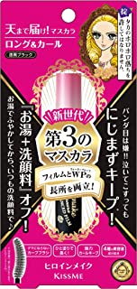 Heroine Make Long and Curl Mascara Advance Film 01 Super Black for Women, 0.21 Ounce