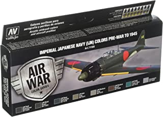 Vallejo Imperial Japanese Navy Set 17ml Paint