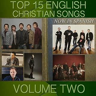 christian spanish music