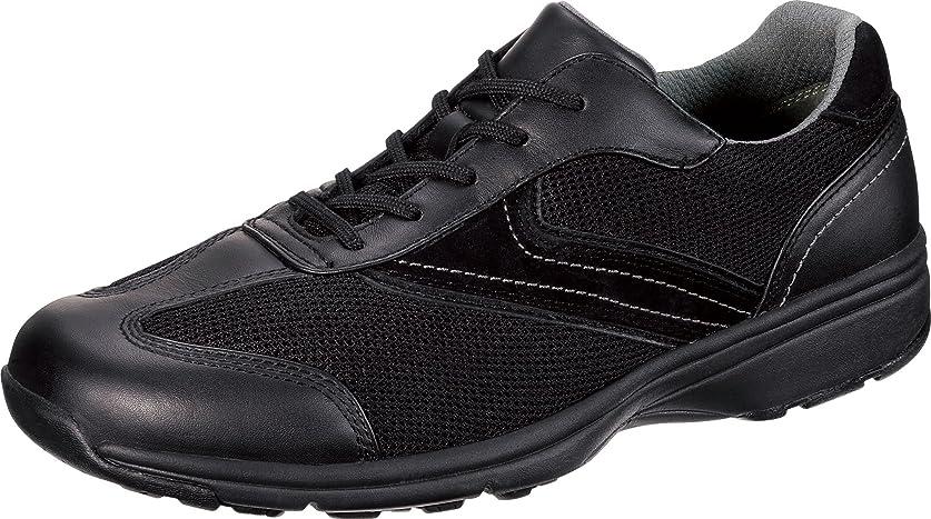 プレフィックスカーテン煩わしいコンフォートウォーキングシューズ メディカルウォークMS-C ひざのトラブルを予防するSHM搭載ウォーキングシューズ ひざにやさしい靴