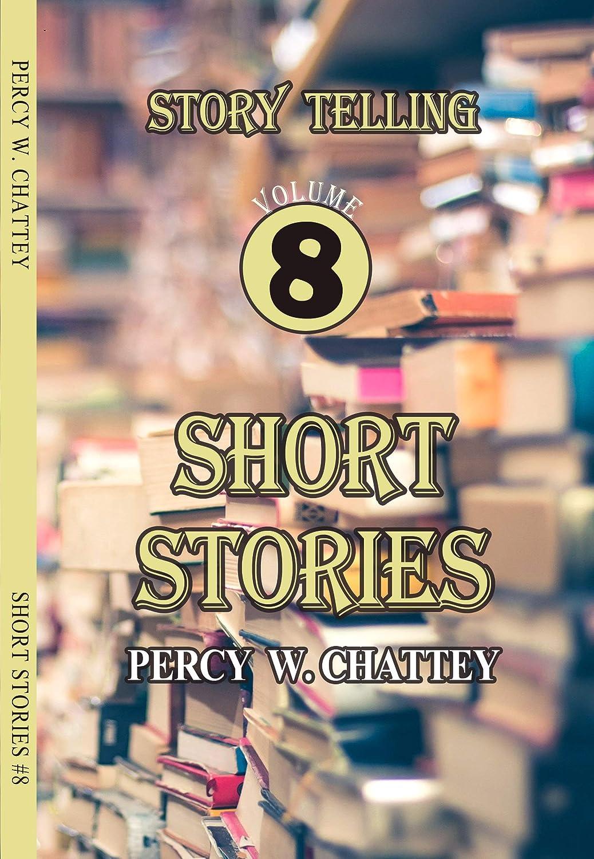 警察署ショートカットバーチャルStory Telling Eight: Short Stories (English Edition)
