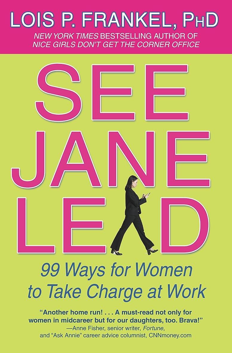 複雑でない信仰オセアニアSee Jane Lead: 99 Ways for Women to Take Charge at Work (English Edition)