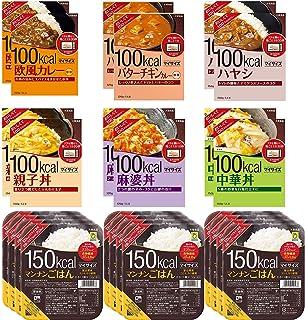 大塚食品 マイサイズ【詰め合わせ24食入り】 欧風カレー、バターチキンカレー、ハヤシ、親子丼、中華丼、麻婆丼(各2食×6種)マンナンごはん(12食)