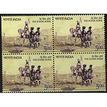 India 2012 Postage Stamp - The SCINDE Horse - Block of 4 Stamps Mint Non HINGED