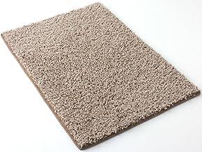 Amazon Com Carpet Remnants