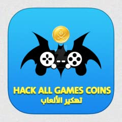 hey this app is good app for hack coins