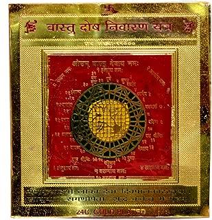 Amazing India Vastu Yantra/Vastu Mahayantra/Vastudosha Nivaran Yantra Blessed and Energized 3.3 X 3.1 Inches Brass