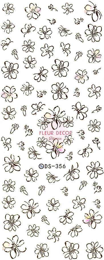 意義子供達ボーナスウォーターネイルシール 水彩風 花柄 選べる商品 (02-X101)