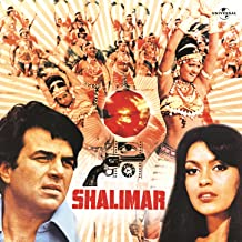 Dialogue (Shalimar) Tum Ek / Hum Bewafa Hargiz Na Thay (Shalimar / Soundtrack Version)