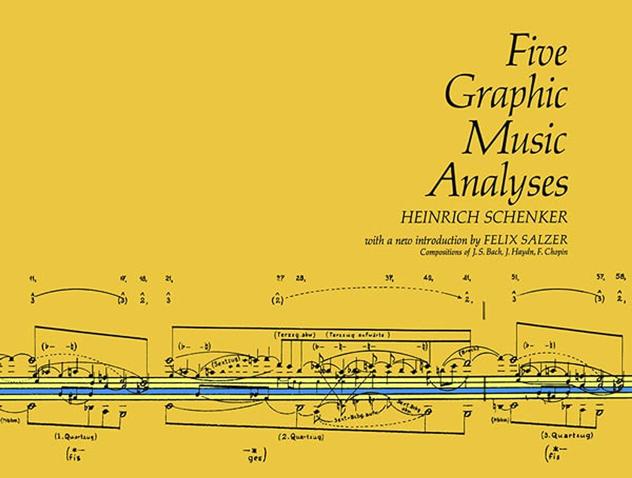守る毛皮申請中Five Graphic Music Analyses (Dover Books on Music) (English Edition)