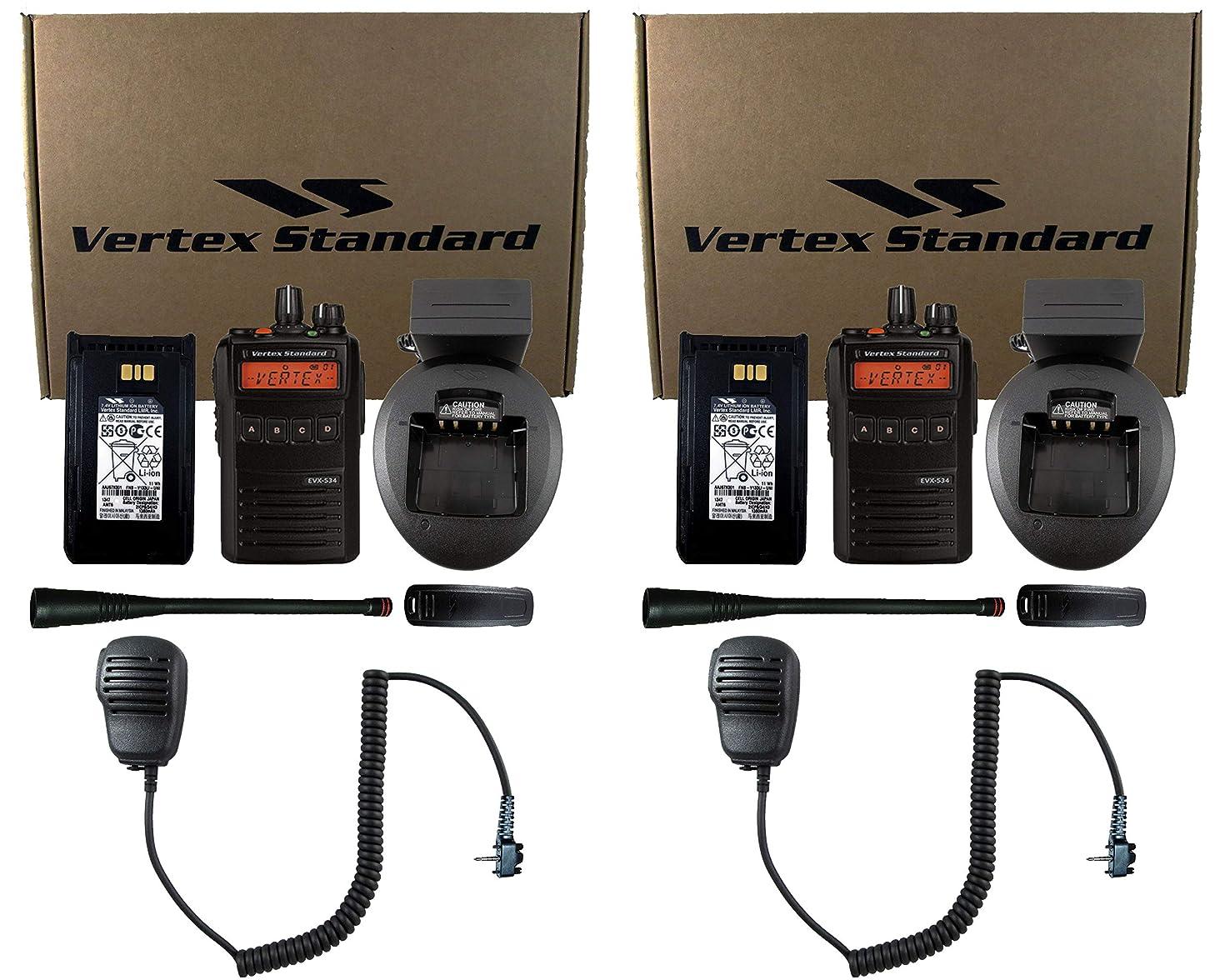 Vertex Standard EVX-534-G7 UHF 450-512MHz Analog/Digital DMR Portable Two Way Radio Full Package with Speaker Microphones (2-Pack)