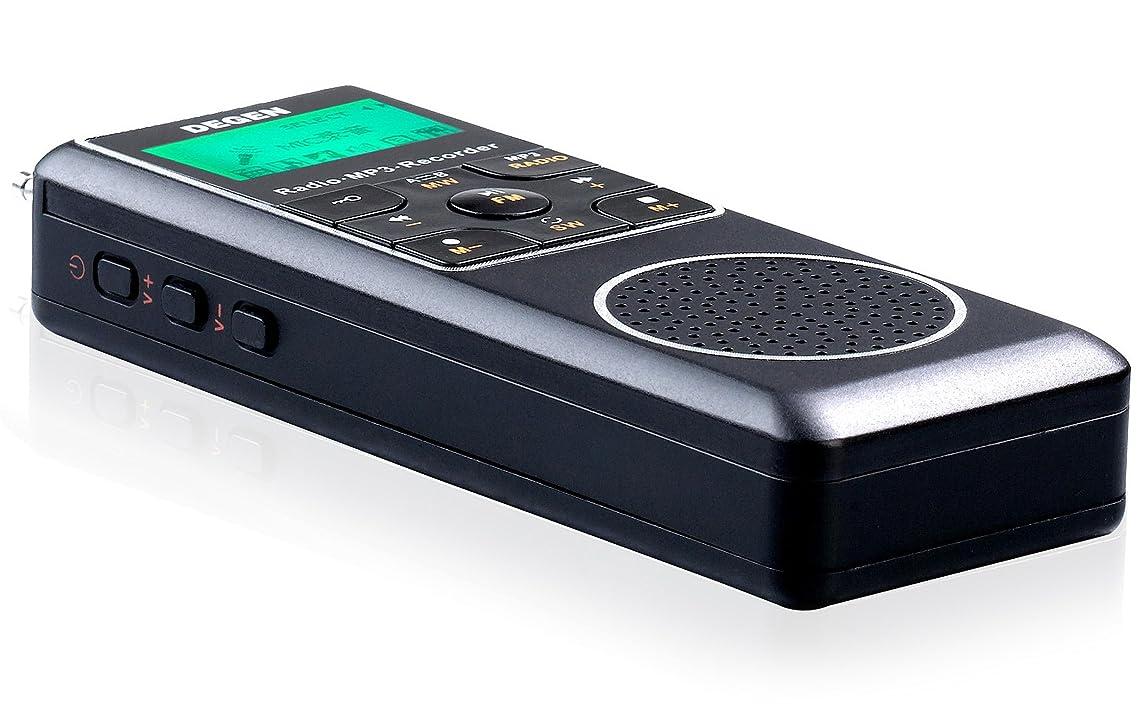 アンドリューハリディレイ乱暴なDEGEN DE1127 +予備バッテリーセット デジタルDSP ポケット短波ラジオ ポータブルBCL受信機 FMステレオ/AM/SW ワールドバンドレシーバー 248局プリセットメモリー MP3/WAV録音再生 ボイスレコーダー 4GB内蔵メモリ USB充電 スリープタイマー アラーム 高音質大口径スピーカー