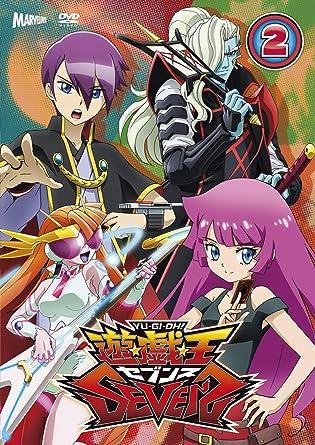 『遊☆戯☆王SEVENS』 DVD DUEL-2