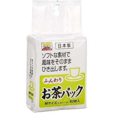 ふんわり お茶パック ダシパック Mサイズ 60枚入