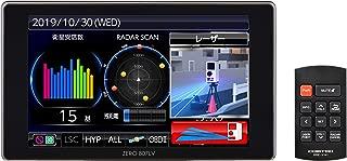 コムテック レーザー光対応レーダー探知機 ZERO 807LV  新型レーザー式オービス対応 レーザー取締共有システム搭載 データ更新無料 ユーザー投稿システム搭載 OBD2接続 GPS液晶 ドライブレコーダー連携